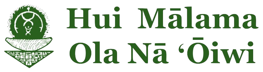 HMONO Logo