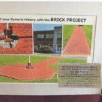 Brick Form