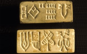 IndusValleyScript
