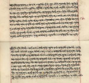 Image of Vedic Sanskrit showing tonal marks