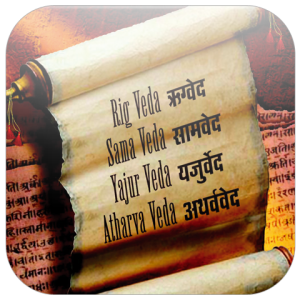 Image showing Four Vedas