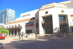 Phoenix Arizona Herberger Theatre