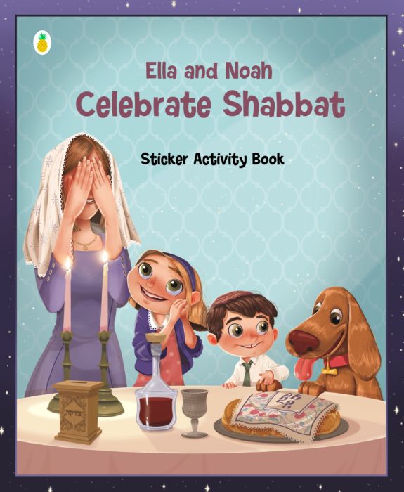 shabbat cover def psd Add text3 with logo