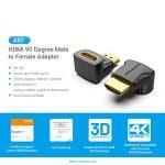 HDMI L Adapter
