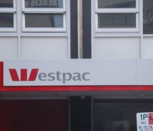 Westpac bank sign