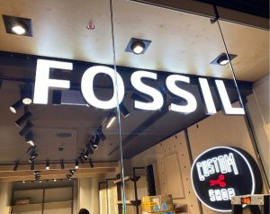 Fossil store signage