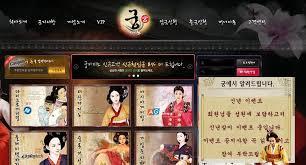 먹튀검증SEO-궁 카지노ㅣ국내 TOP 먹튀검증카지노 커뮤니티