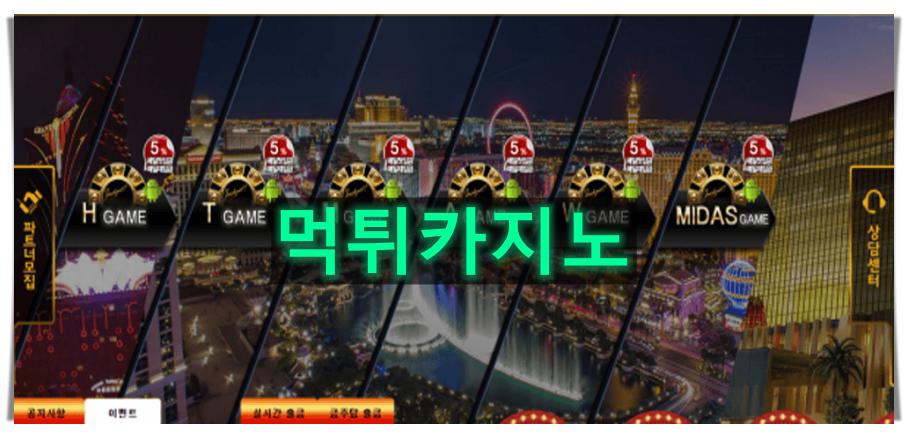 먹튀검증SEO-럭키 카지노ㅣ국내 TOP 먹튀검증카지노 커뮤니티