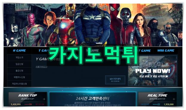 먹튀검증SEO-마블카지노 카지노ㅣ국내 TOP 먹튀검증카지노 커뮤니티