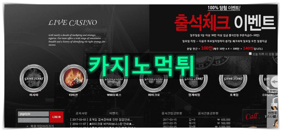 먹튀검증SEO-시카고카지노 카지노ㅣ국내 TOP 먹튀검증카지노 커뮤니티