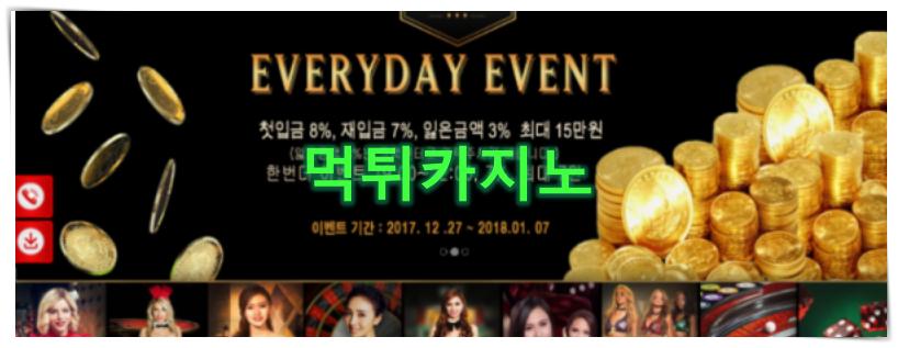 먹튀검증SEO-하나미카지노ㅣ국내 TOP 먹튀검증카지노 커뮤니티