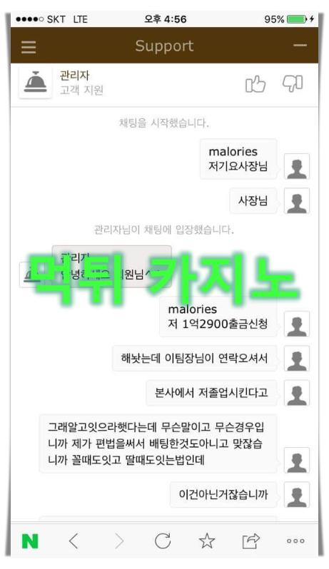 먹튀검증SEO-루나 다카지노ㅣ국내 TOP 먹튀검증카지노 커뮤니티