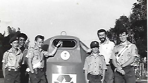 Wellington Boy Scouts
