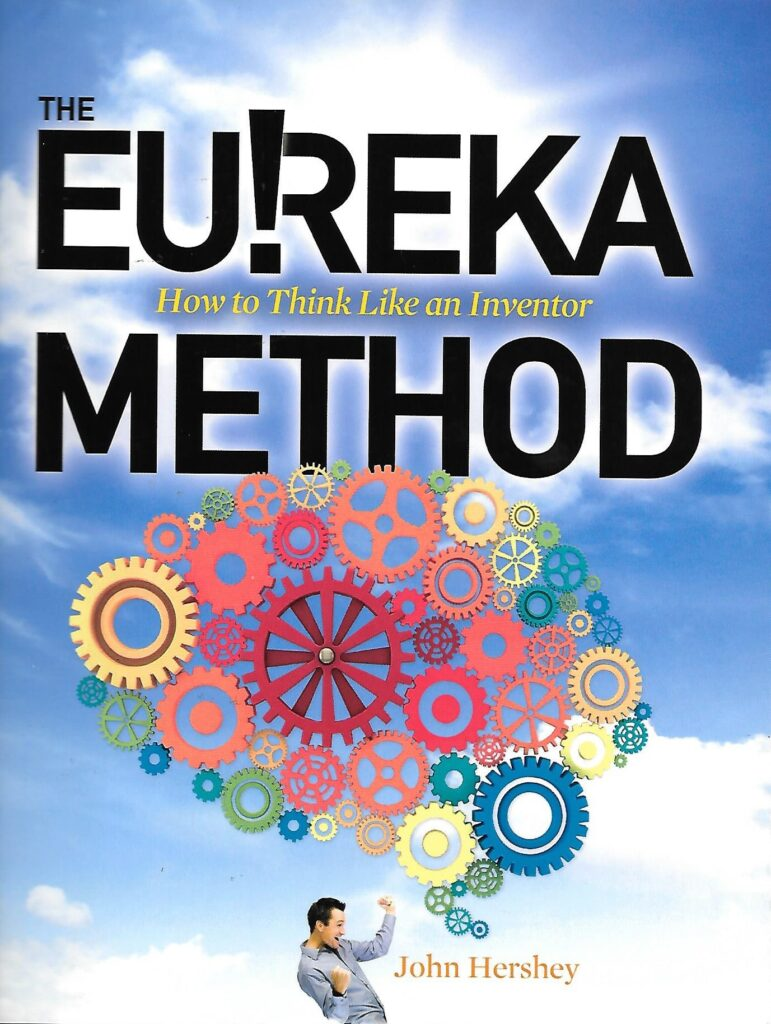 Cover of John Hershey's book on invention The Eureka Method