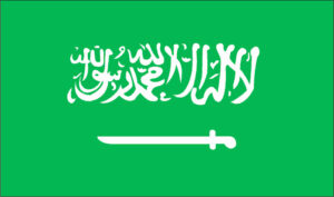 Flag of Saudi Arabia for whom we developed a National Information Security Strategy