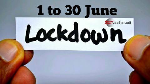 1-to-30-June-lockdown.jpg