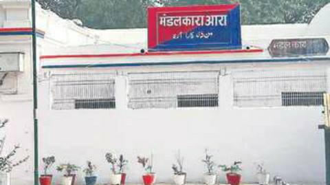 Prisoner dies in Ara Mandal jail
