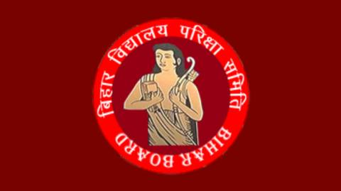 Bihar-board-exam.jpg