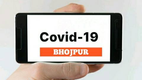 भोजपुर जिले के 14 इलाके कंटेनमेंट जोन घोषित