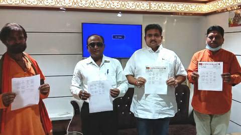 भाजपा व्यवसाय प्रकोष्ठ के 32 मंडलों के मंडल संयोजक व सह संयोजक की सूची जारी