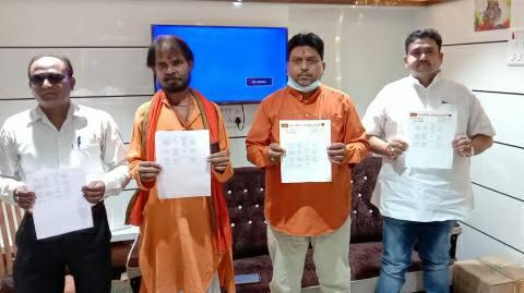भाजपा ने जारी की 32 मंडलों की सूची