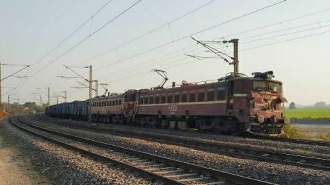 Bahiro-Rail Line
