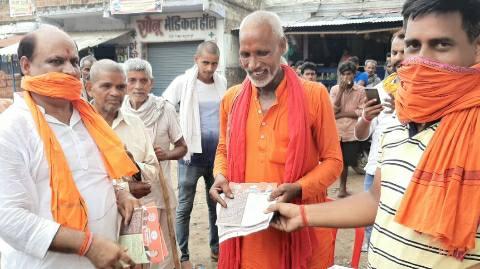घर-घर जाकर मोदी सरकार की पिछले एक साल की उपलब्धियों को बताएं-सूर्यभान सिंह