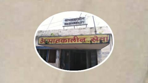 Srinagar - Ara sadar hospital