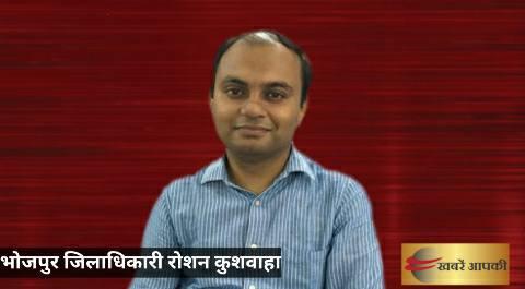 डीएम रोशन कुशवाहा ने आरा मंडल कारा का किया निरीक्षण