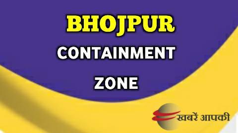 भोजपुर जिले के 35 इलाके कंटेंटमेंट जोन घोषित