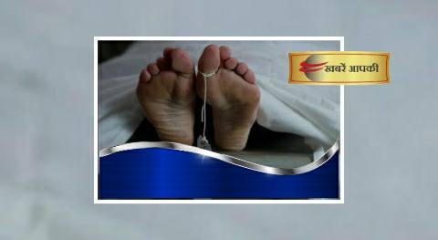 Home guard in Bhojpur- Dead-body.jpg