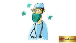 धनुपरा आइसोलेशन केंद्र में की गई आयुष चिकित्सक एवं एएनएम की प्रतिनियुक्ति समाप्त