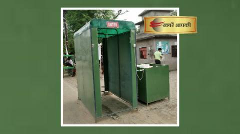 जगदीशपुर में लाखों की सेनेटाइजर मशीन शोभा की बस्तु बनी