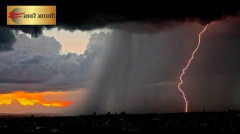 आरा- आकाशीय बिजली गिरने से दो और लोगों की मौत