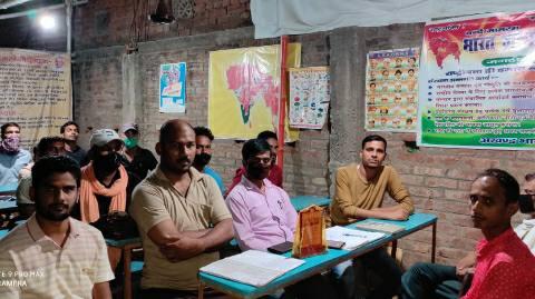 कारगिल विजय दिवस पर शहीदों के सम्मान समारोह हेतु जगदीशपुर में हुई बैठक