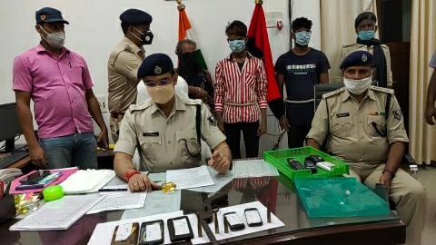 weapons-Criminal-arrested.jpg