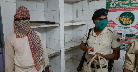 Arrah-gangrape-Accused-arrested