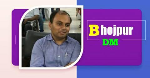Bhojpur School-DM-roshan-kushwaha