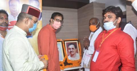 Bihar-BJP.jpg