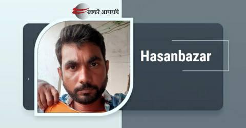 Hasanbazar