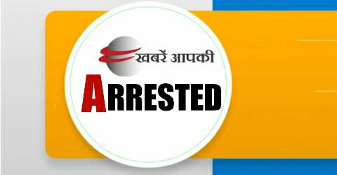 Nawada Arrah-Mobile loot and theft gang members arrested