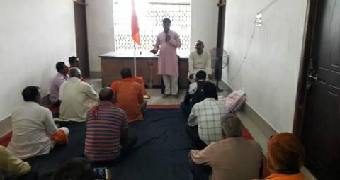 Shahpur-RSS