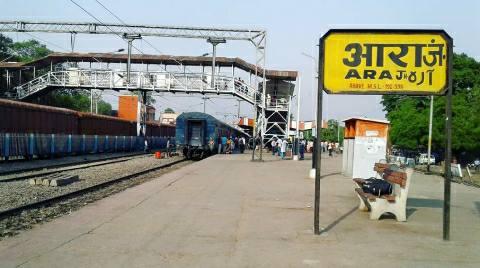 Youth injured after falling from train at Ara station, Patna Refer