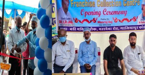 Dr.-Prabhat-Ranjan-ara