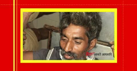 Pawar-Bhojpur-congress-yadav-shot-injured.jpg