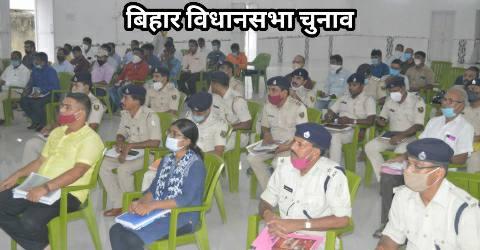 Piro Bhojpur - DM and SP meeting