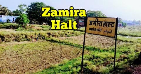 Zamira-Halt-train-accident.jpg