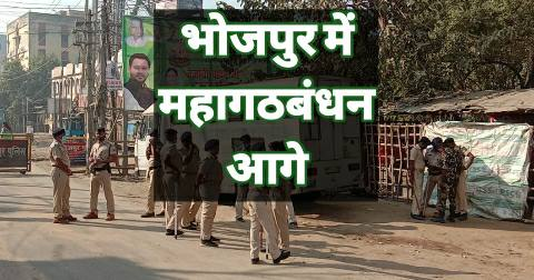 seven-seats-of-Bhojpur.jpg