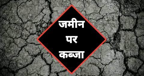 Anaith-land.jpg