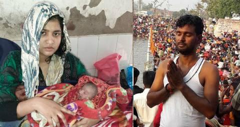 Bhojpur-RJD-youth-leader-wife-child.jpg